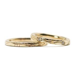 Wedding Rings at BLOU Amsterdam